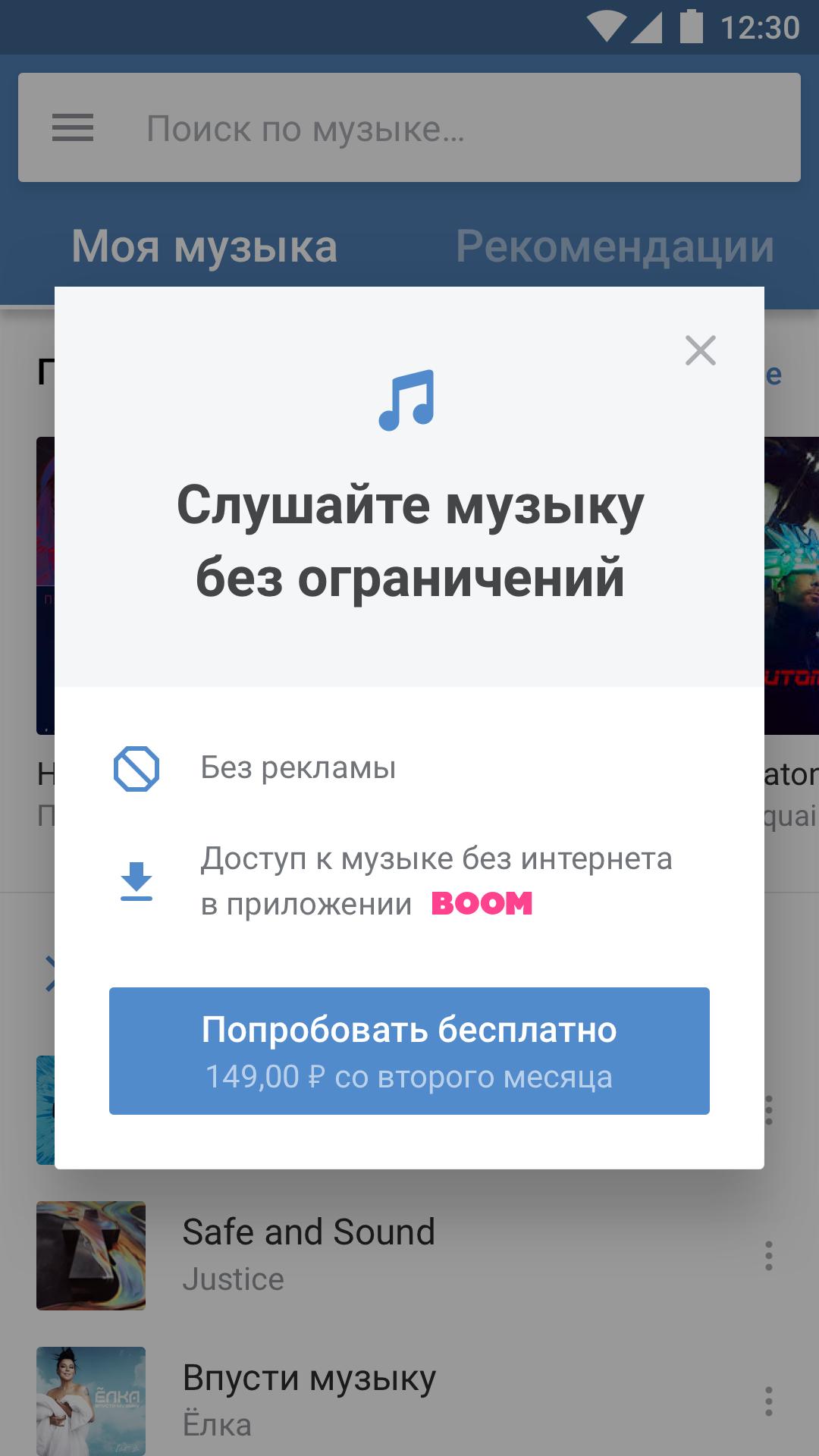 функциональное в приложении вк не сохраняется музыка Craft: отзывы