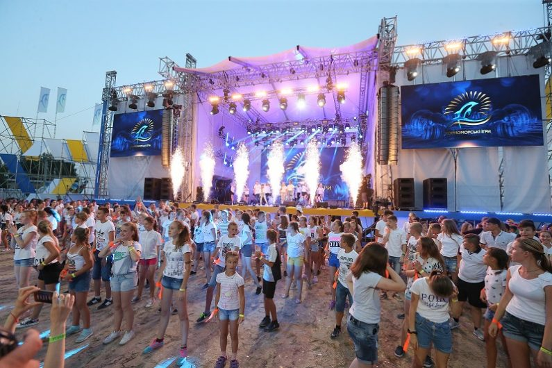 Black Sea Games