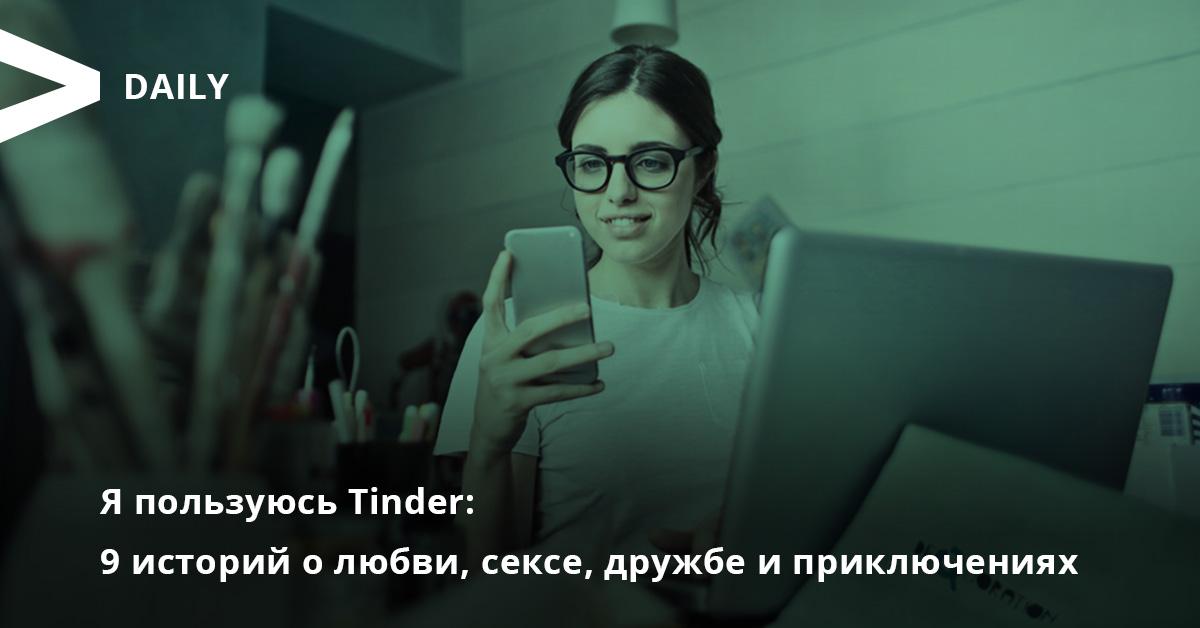 Девушка ищет портнеров для секса киев